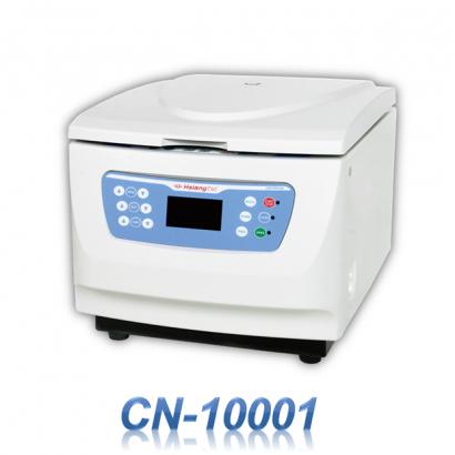 高轉速離心機CN-10001