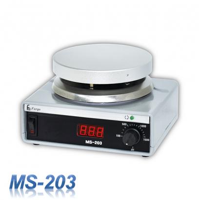 電磁攪拌機MS-203