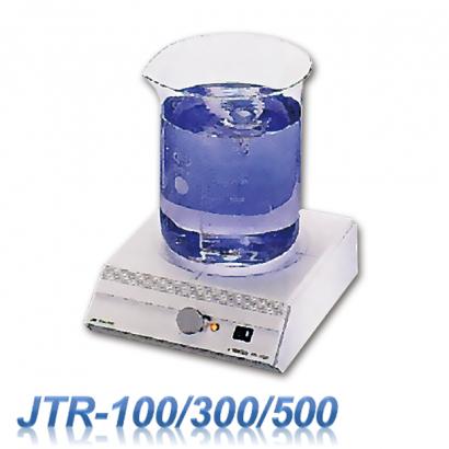 電磁攪拌機JTR-100,300,500