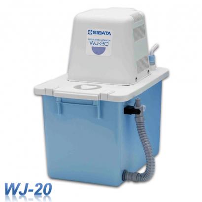水流抽氣幫浦WJ-20