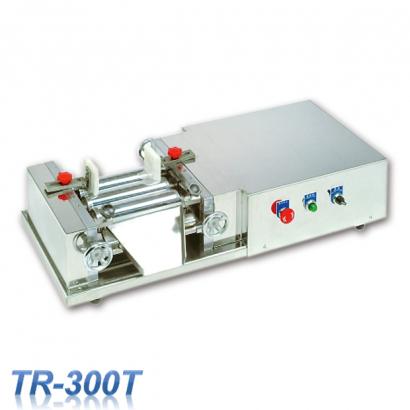 三滾筒混合機TR-300T