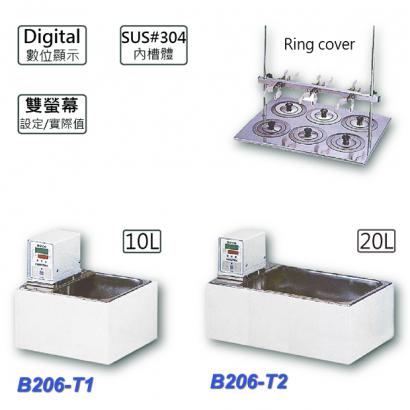 恆溫循環水槽B206-T1,T2